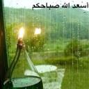 ali alhashmi (@01alhashmi) Twitter