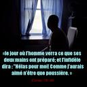 Pape Ousmane Ndiaye (@05Papy) Twitter