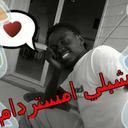 abas (@09573298Abas) Twitter