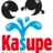 Kasupe