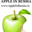 Photo of appleinrussia's Twitter profile avatar