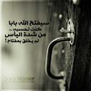 o.o1410 (@0561176444) Twitter
