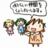 yakinasu (@yakinasu9)