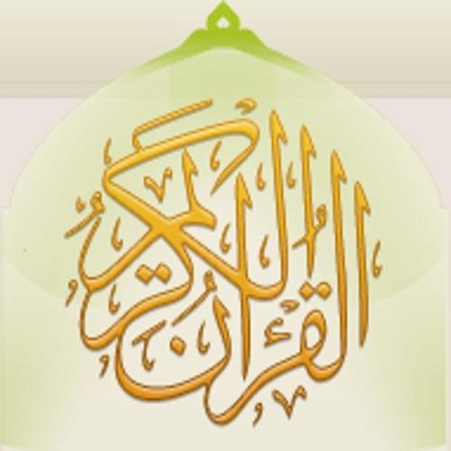 @Quran_ksu