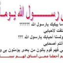 ابوريماس56 (@0506595474) Twitter