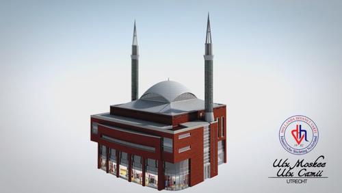 Ulu moskee utrecht utrechtulucamii twitter - Deco kamer truc ...