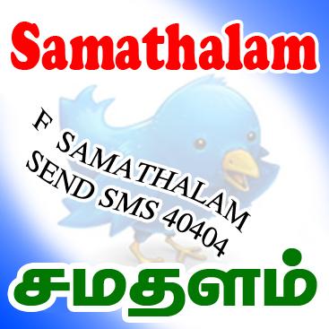 @SAMATHALAM