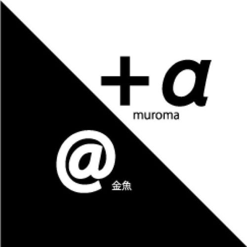 +α @ (@plus__alfa) | Twitter...