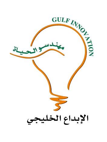 الإبداع الخليجي