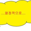 kim seo jun (@104401sj) Twitter