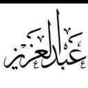 عبدالعزيز  (@0553Azooz) Twitter