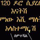ab negn (@0924468718) Twitter