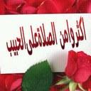 أبوفيصل العتيبي  (@0505707766) Twitter