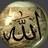 سبحان الله العظيم /ابومحمد