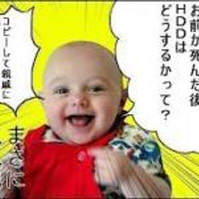 コン部マジキチBot (@Comp_BOT_m...