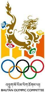 BhutanOlympic
