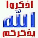 ام طلال (@00umtalal00) Twitter