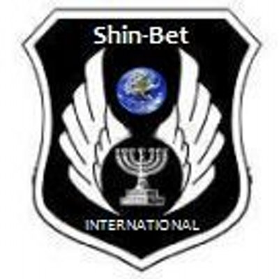 shin bet security services - 400×400