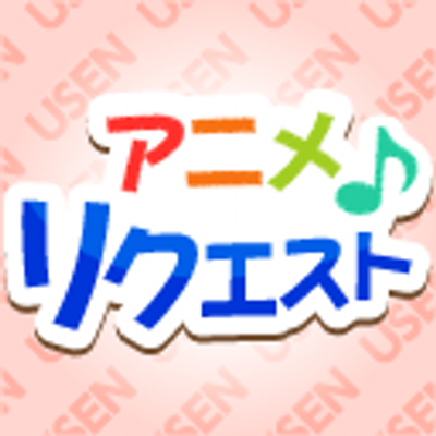 【新譜】 ・Uncle Bomb『No Way,But』 https://t.co/AZw2NsUior  TVアニメ「アイドルマスター SideM」OP ・315 STARS(DRAMATIC STARS,Beit,S.E.M,… https://t.co/7CbYXs1klg