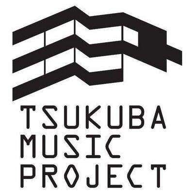 tmp つくばミュージックプロジェクト tsukuba music p twitter