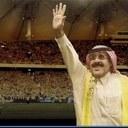 محمد الجهني
