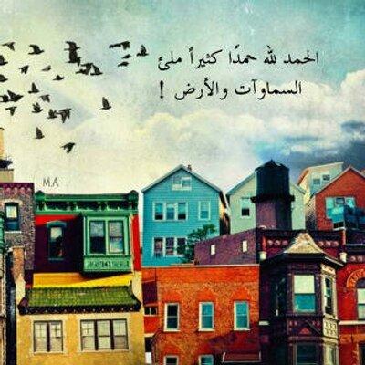 حكم و خواطر 7km W 5wa6r Twitter
