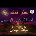 Ajwa'a Mohammad (@1979Ajwaa) Twitter