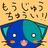 百々 (@Meguru100)