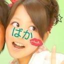 れいにゃん♡ (@11_reymarl) Twitter
