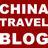 chinatravelblog