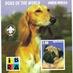 犬の切手と可愛い動物画像@bot