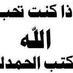 @aziad2014
