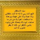 abo all gohrh (@053444878f) Twitter