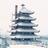 Pagoda-Skyline, Inc.