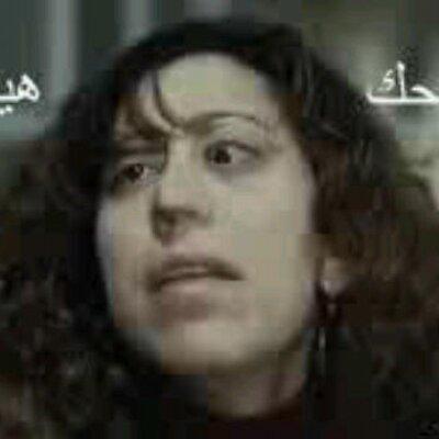 جانيت بنت وليم شحاتة Janetbws Twitter