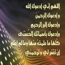 ابراهيم الصديق  (@0115933325) Twitter