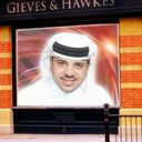 Habeeb AL Nashmi (@0531640765) Twitter