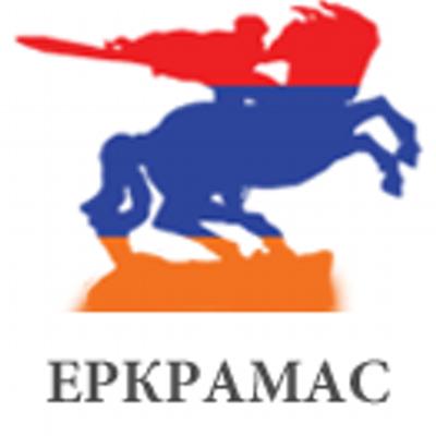 Газета армян России «Еркрамас»