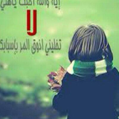 أديم الحرف (@ademamll) | Twitter