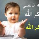 أبو فهد (@0551480805) Twitter