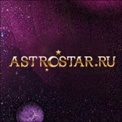 гороскоп для тельца на завтра от астростар предназначен для
