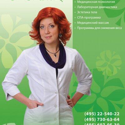 Марианна трифанова врач диетолог официальный сайт