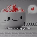 عمر (@0558689099) Twitter