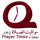 مواقيت الصلاة في قطر