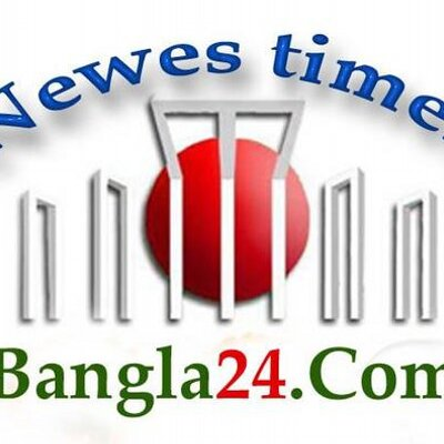 Media Tweets by NEWS TIMES BANGLA 24 (@Newestimesban24