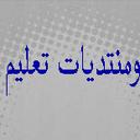 kaed (@1972essawq) Twitter