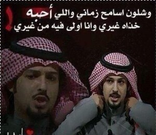 عشق بدوي 3sh8bdowi Twitter