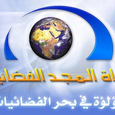 قناة المجد تويتر