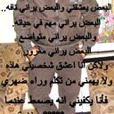 mahmoud issa najajra (@0544573146) Twitter