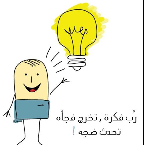 أفك ـار تطوعي ـه Afkaar Twitter